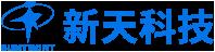 新天科技(ji)